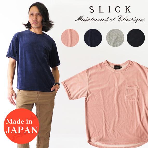 スリック SLICK ライトベロア ワイド 半袖 Tシャツ SLK5251313