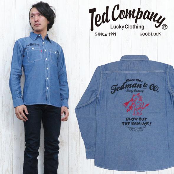 テッドマン テッドマンズ TEDMAN'S ワークシャツ シャンブレー ブルー 長袖 刺繍 TSHB-1100