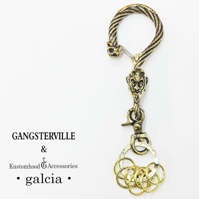 GANGSTERVILLE ギャングスタービル GALCIA ガルシア キーホルダー