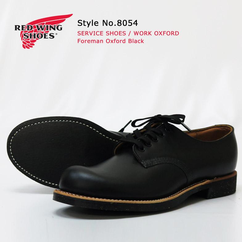 REDWING レッドウィング オックスフォード フォアマンシューズ ブラッククローム Dワイズ FOREMAN OXFORD Style No.8054 【2019年 春夏 新作】