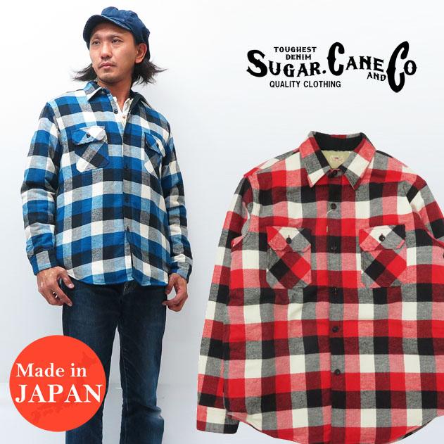 シュガーケーン SUGAR CANE C.P.O ボア シャツ ジャケット ツイルチェック 長袖 キルティング SC14283