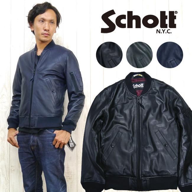 ショット Schottレザー スープスキン MA-1 フライトジャケット 羊革