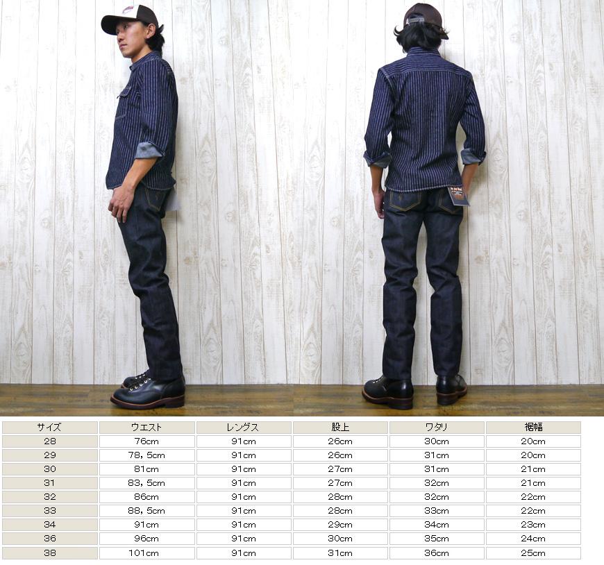 平头平头牛仔裤 3009 中间街先锋系列牛仔裤 G 面包牛仔布经典更新版标准