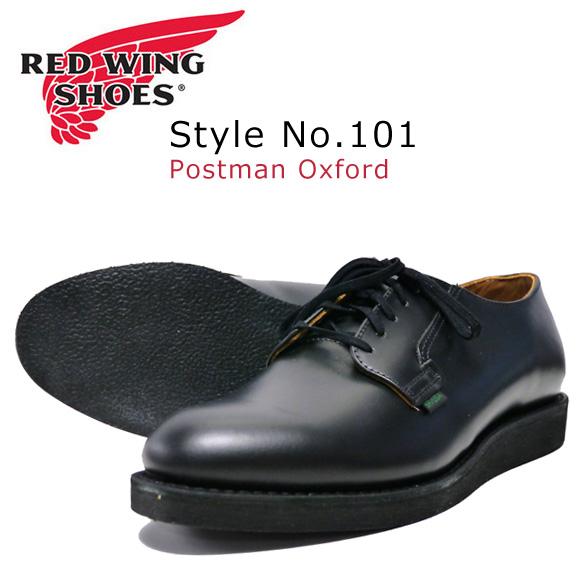 REDWING レッドウィング ポストマンシューズ Postman Oxford ブラック Black