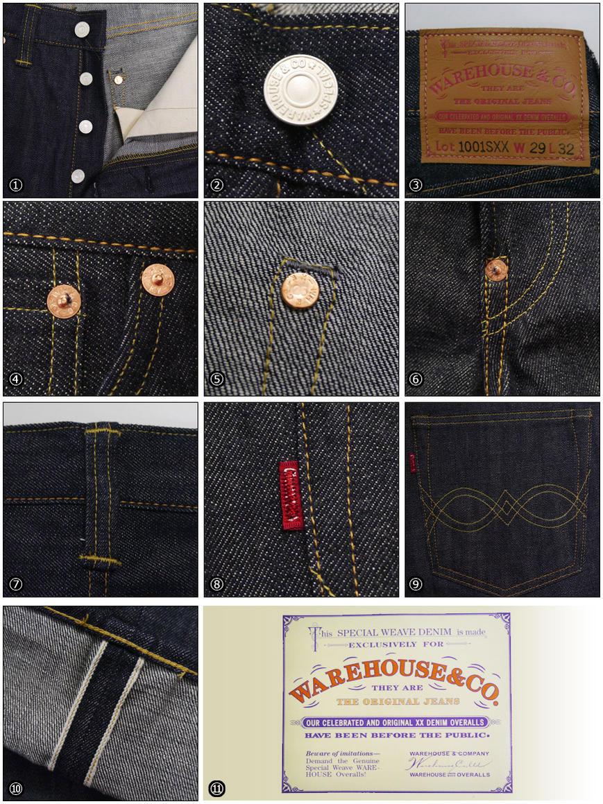 仓库仓库 1001 SXX 直筒牛仔裤 13.5 盎司粗斜纹棉布牛仔裤 G 面包