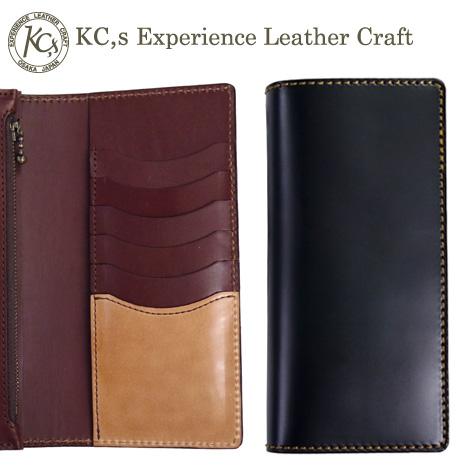 KC'S ケーシーズ コードバン 長財布 ロングウォレット 馬革 KPW046