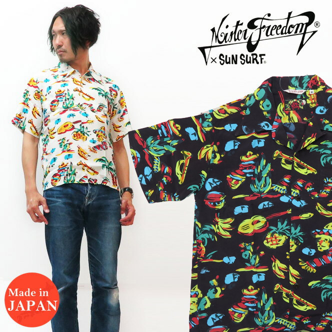 8ae5bd072 SUN SURF MISTER FREEDOM short-sleeved Hawaiian Ann shirt YUCATAN sun surf  Mr. freedom ...