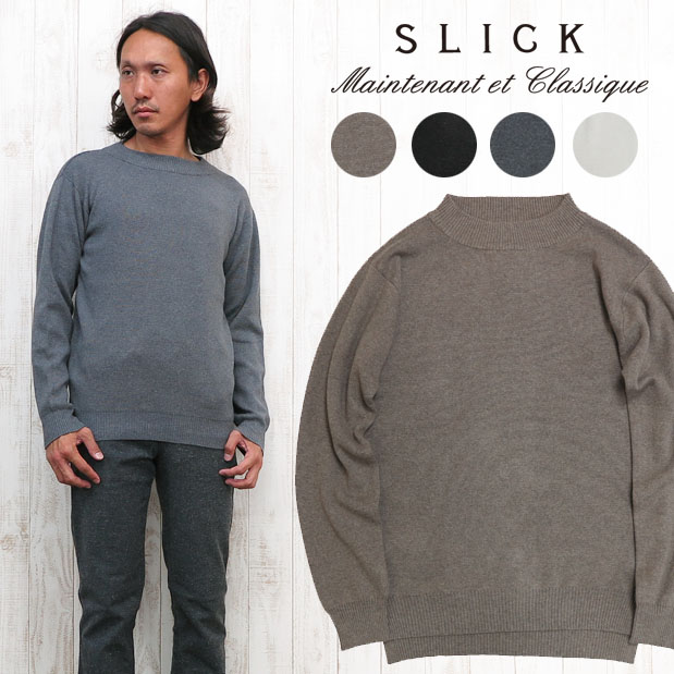 スリック SLICK カシミア混 ニット モックネック セーター コットン 5164101