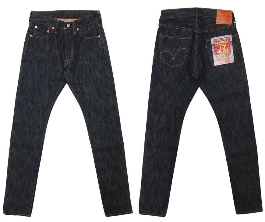 5e40202b68 Samurai jeans SAMURAI JEANS slim tapered jeans S511XX19oz 19oz pole denim