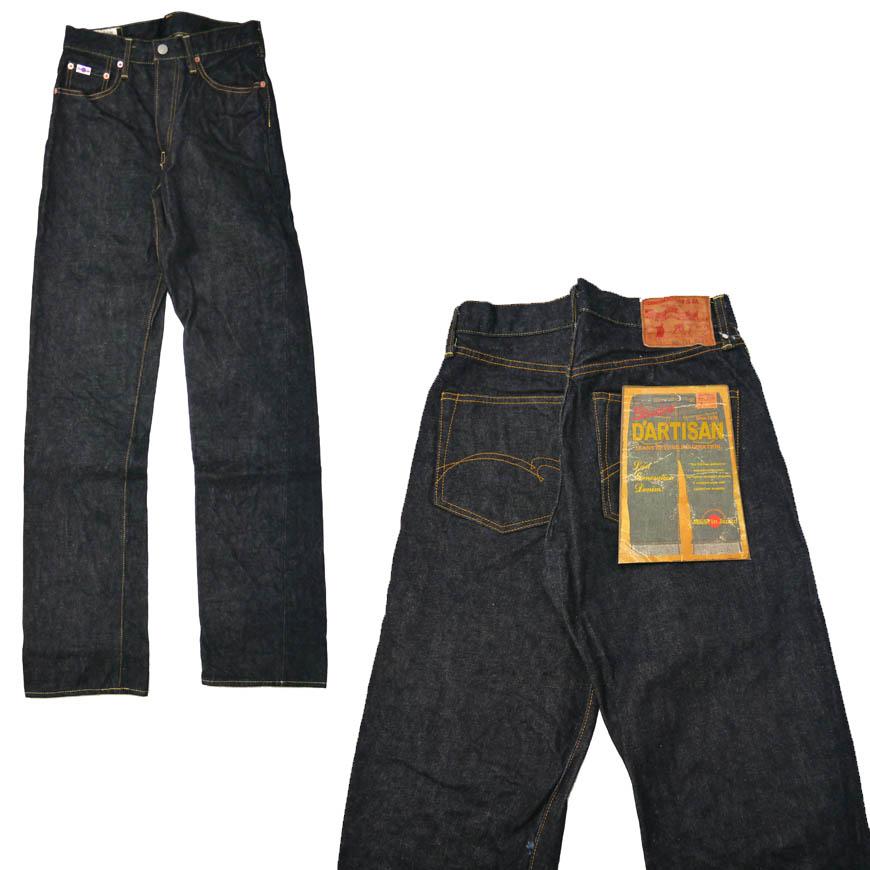 28-36 inches of [free shipping] STUDIO D'ARTISAN [ステュディオ・ダ・ルチザン (studio ダルチザン)] SD-101 regular straight jeans (jeans / jeans denim)