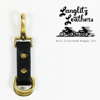 ラングリッツレザーズ Langlitz Leathers レザー Tストラップ 4インチ T-STRAP 3inch キーホルダー