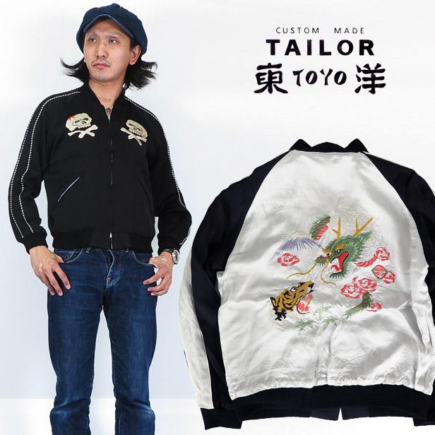 テーラー東洋 テイラー東洋 Tailor Toyo サテン スカジャン 港商 SPECIAL EDITION