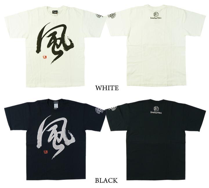 "TOKI S/ST 셔츠 ""바람"""