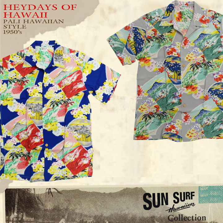 SUN SURF サンサーフ S/SハワイアンシャツSPECIAL EDITION「HEYDAYS OF HAWAII」