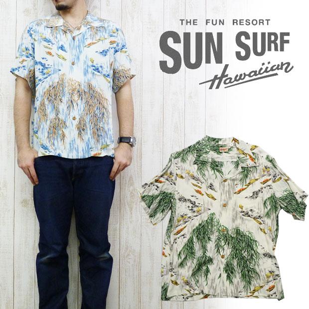 サンサーフ SUN SURF 半袖 ハワイアン シャツ 「RAINY VALLEY」