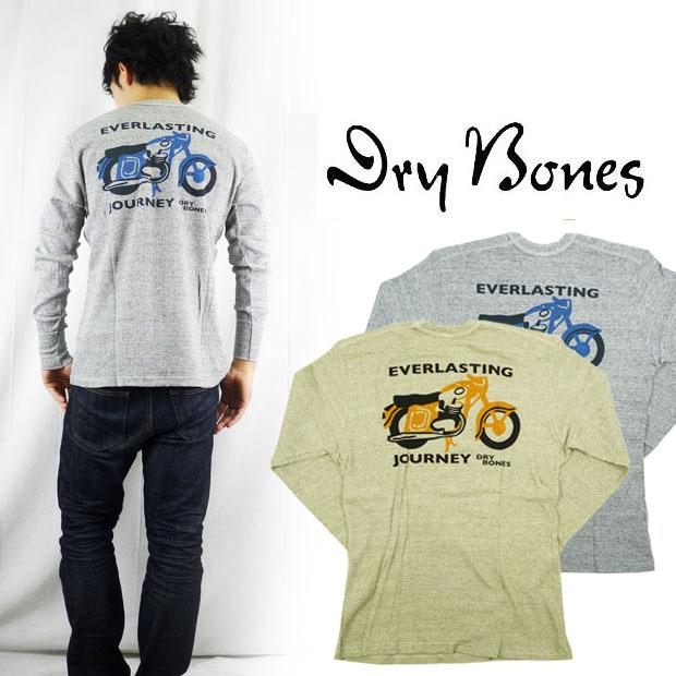 DryBones ドライボーンズ 長袖サーマルTシャツ「EVERLASTING JOURNEY」