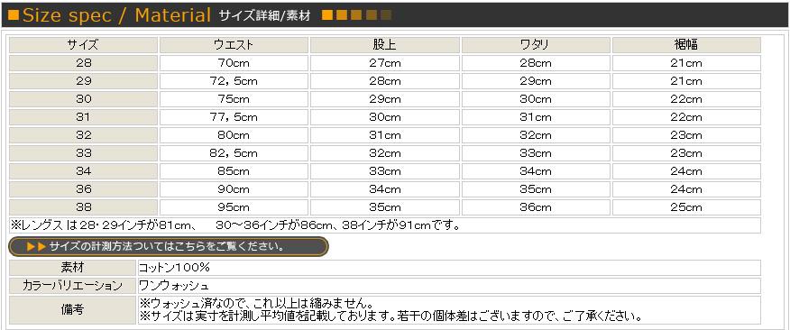シュガーケーン SUGAR CANE 청바지 유니온 스타 원 워 쉬 SC40065A