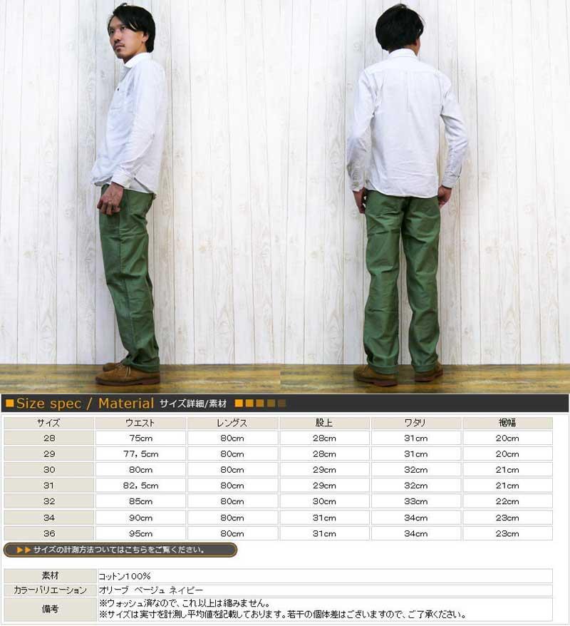 双泡泡工程军事内裤缎棉工作裤 ww24002