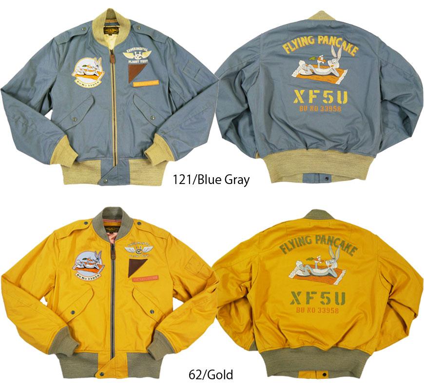 """""""飞行煎饼 XF5U""""麦科伊玩具的麦科伊 l 2 飞行夹克 l 2 平民版本 TMJ1401"""
