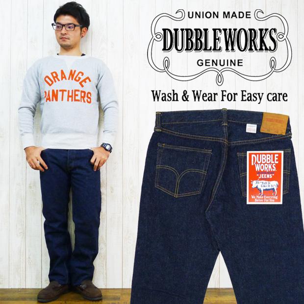 ダブルワークス DUBBLE WORKS ジーンズ レギュラーストレート ワンウォッシュジーパン Gパン デニム 331