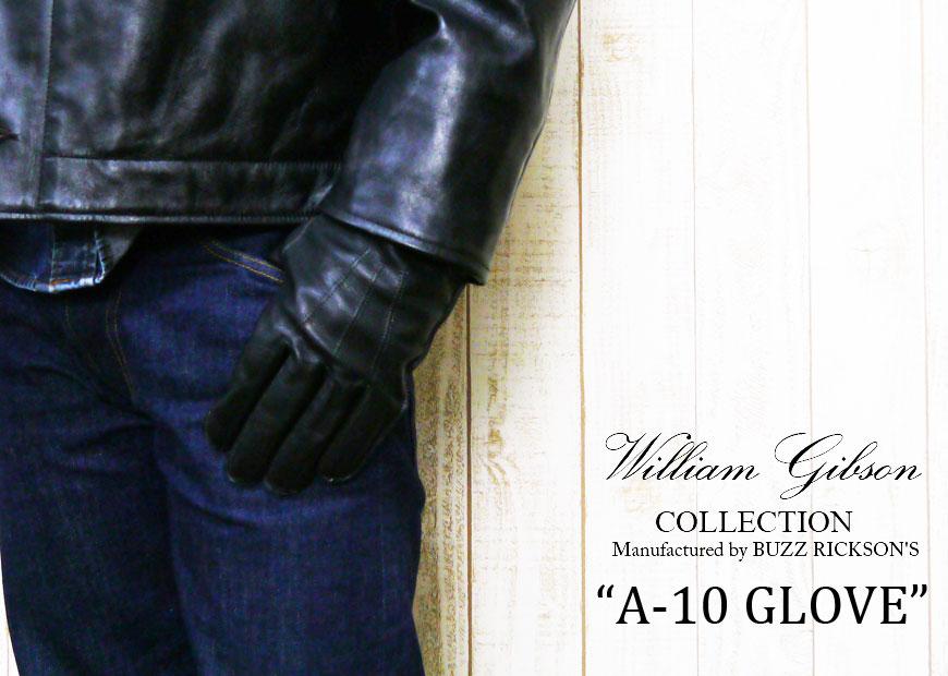 位 Buzz 位手套山羊皮黑色一 10 威廉 · 吉布森集合 br02153