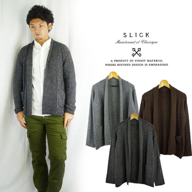スリック SLICK ケーブル編みショールカーディガン