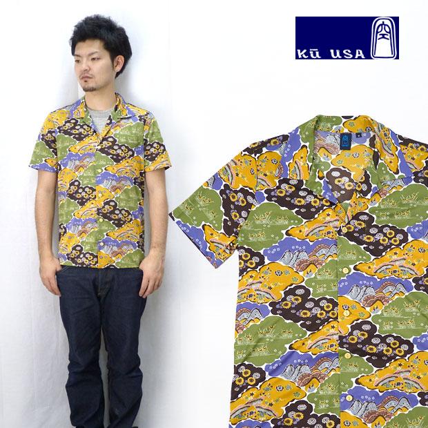 空 くう ポリアロハシャツ(ハワイアンシャツ)
