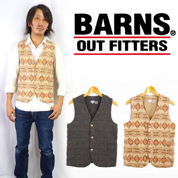 千葉の老舗アメカジショップのWEB通販 バーンズ BARNS オリジナルジャガード織りベスト