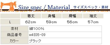 W4 더블 포 절름발이 인쇄 × 헝겊 짚 업 후드
