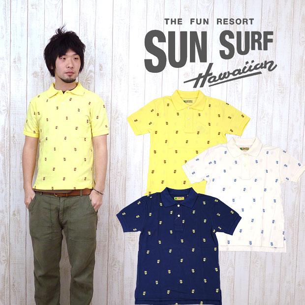 サンサーフ SUN SURF ポロシャツ 総柄 鹿の子 「パイナップル」