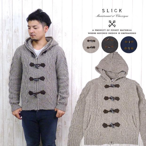 ケーブル編みでカジュアルにまとまったダッフルニット スリック SLICK ケーブル編み ニット ダッフルコート