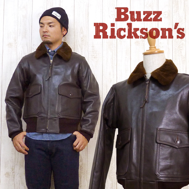 Earth Market | Rakuten Global Market: Rickson Buzz Rickson's ...