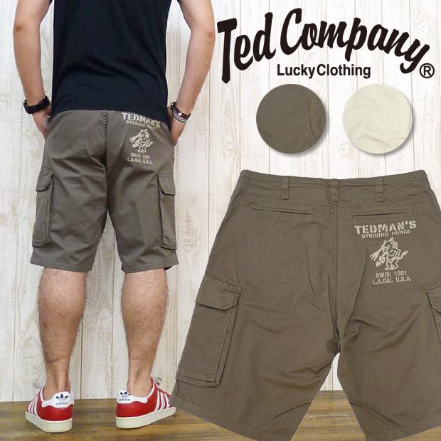 テッドマン テッドマンズ TEDMAN'S パンツ ハーフ ショート ショーツ カーゴ チェーン刺繍 アウトドア ミリタリー DEVIL-CS100