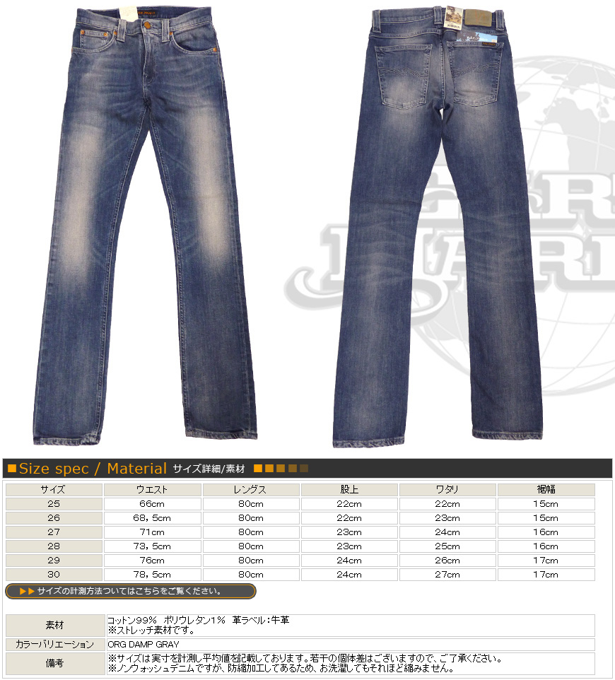 "Nudie jeans NUDIE JEANS ""TUBE TOM"" チューブトム slim straight jeans jeans & G  bread denim ORG. DAMP GRAY 39161-1167"