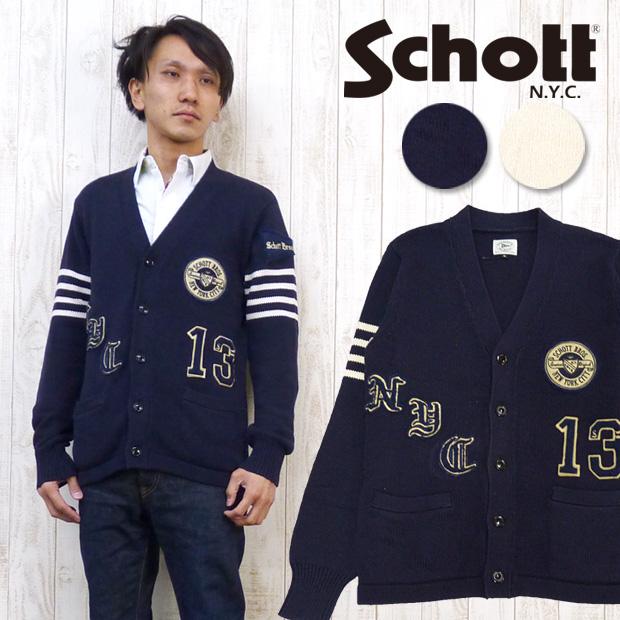 日本正規販売店カレッジテイストのカーディガンが登場 ショット Schott カーディガン ニット コットン レタード 3144004