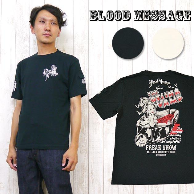 Earth Market  Brad messages BLOOD MASSAGE T shirt short sleeve printed  discharge GEISHA VAMP BLST-720  a8db9e3e3b6
