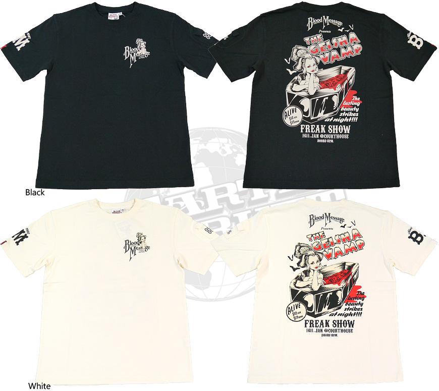 Brad messages BLOOD MASSAGE T shirt short sleeve printed discharge GEISHA  VAMP BLST-720 0cea54fe4e6