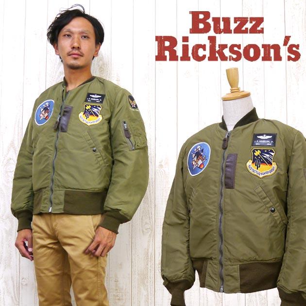 BUZZ RICKSON'S バズリクソンズ B-15C フライト ジャケット モディファイド 1951年 復刻モデル BR13106