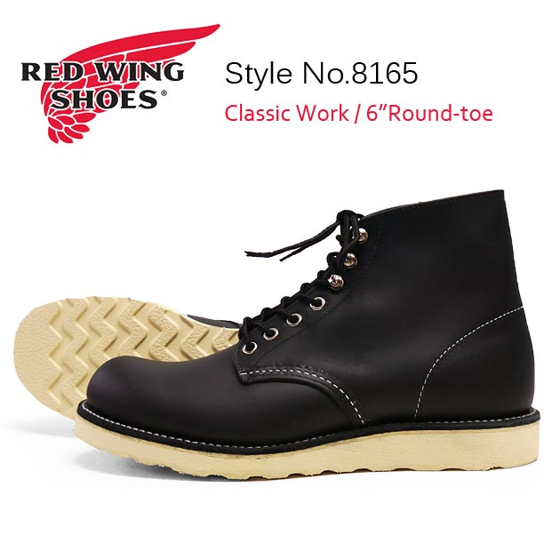 Earth Market | Rakuten Global Market: 6 REDWING red wing classical ...