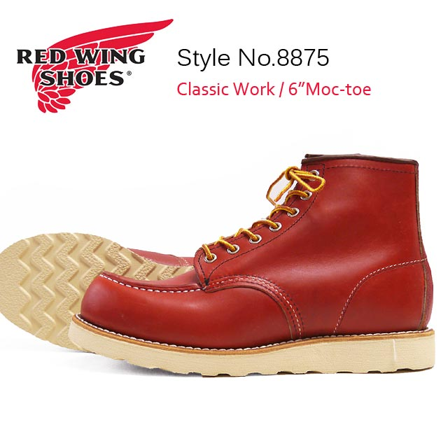 bd0baa31c0 Earth Market  6 REDWING red wing classical music work boots  quot MOC TOE  ORO-RUSSET PORTAGE Style No. 8875