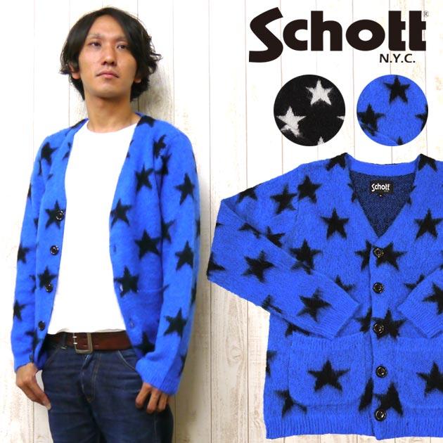 ショット Schott カーディガン モヘア モヘヤ ニット スタードット 星柄 3144016