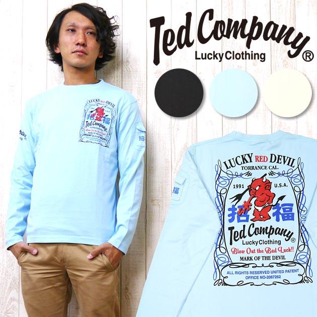 テッドマン テッドマンズ TEDMAN'S長袖 Tシャツ 抜染プリント 「招福」 TDLS-290