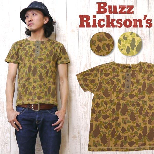 Rickson Buzz Rickson s short sleeve T shirt neck Henry slab vintage  camouflage Camo VINTAGE SLUB HENLEY NECK FROGSKIN PATTERN br76962 d9aa65f4081