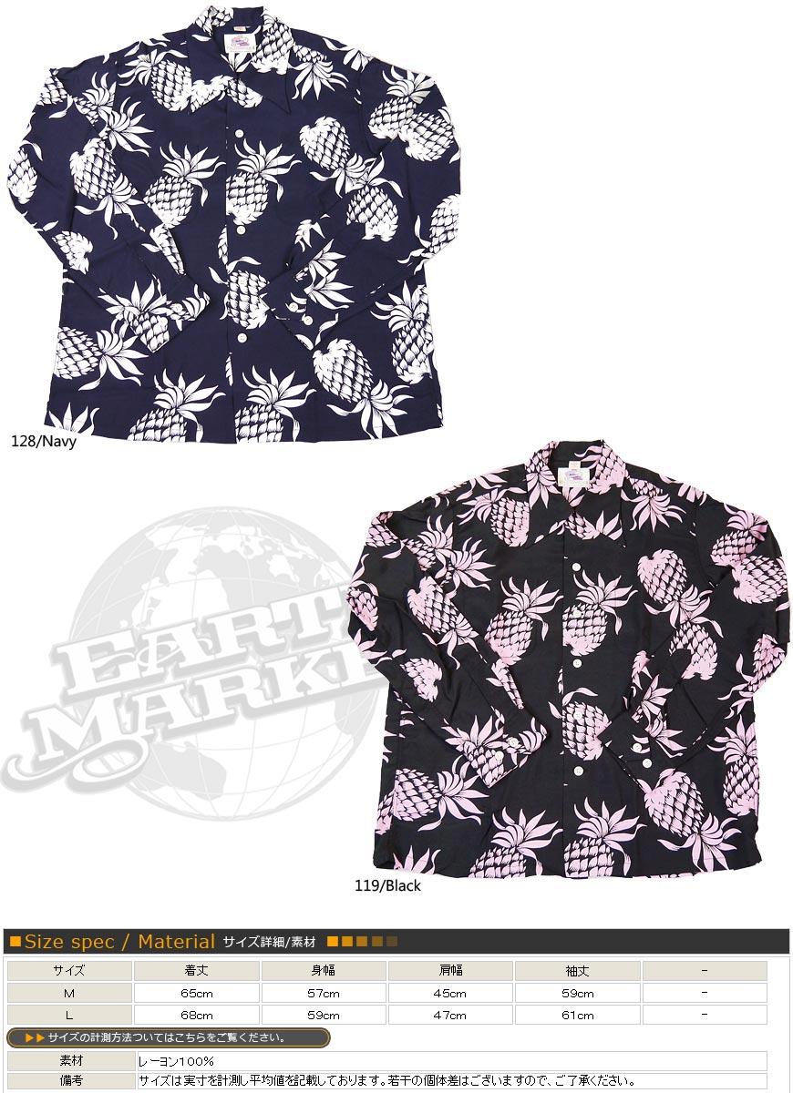 萨姆冲浪太阳冲浪公爵退役公爵退役长长袖夏威夷衬衫 Aloha 特别版公爵的菠萝 DK26793