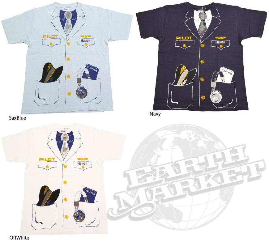 ダブルワークス DUBBLE WORKS Tシャツ 半袖 丸胴 プリント 「PILOT DESIGN」 33005-16