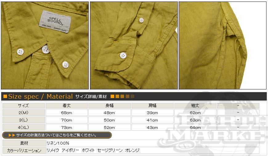出神的出神长套筒麻织物钮扣的衬衣 B.D.亚麻 46-089 X
