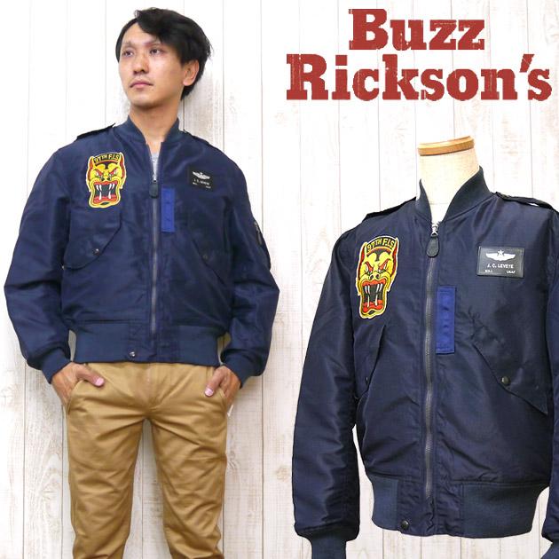バズリクソンズ Buzz Rickson's L-2A フライトジャケット ナイロン 「97TH FIGHTER INTERSEPTER SQ.」 BR13334