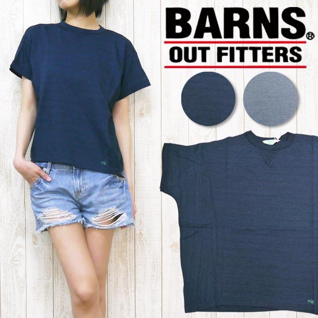 nrab BARNS Tシャツ プルオーバー カットソー 半袖 ワイド ビック サイズ フォギー 切り替え レディース NB-3311
