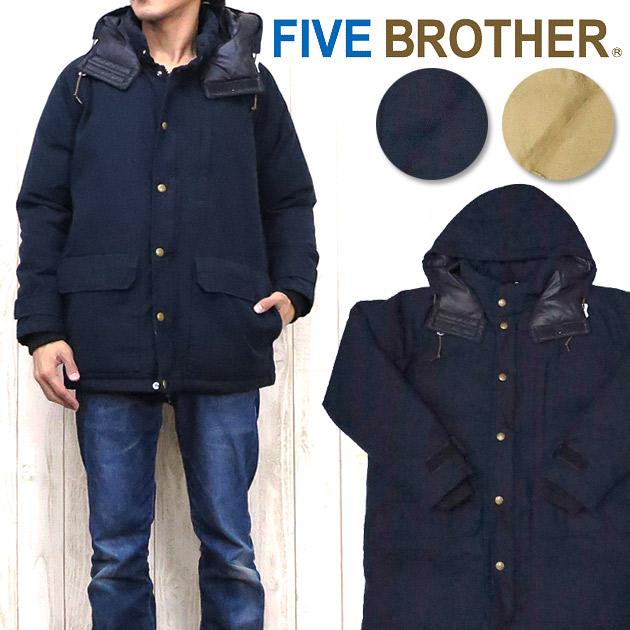ファイブブラザー FIVE BROTHER ジャケット コート ダウン パーカー ジップアップ バックツイル 無地 中綿 FB1515065