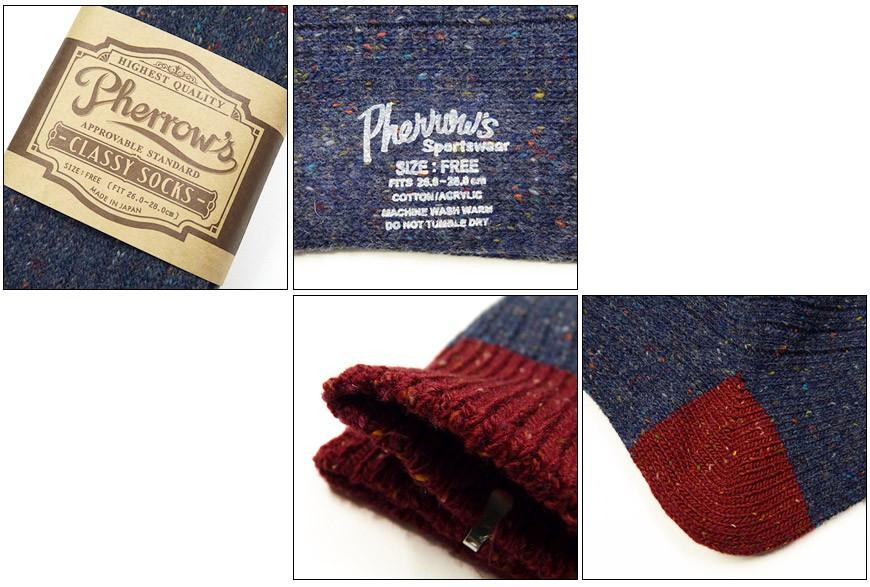 """研究员 Pherrow 裤袜袜子经典 NEP 混合 2 色调的颜色""""13w-classysocks2"""""""